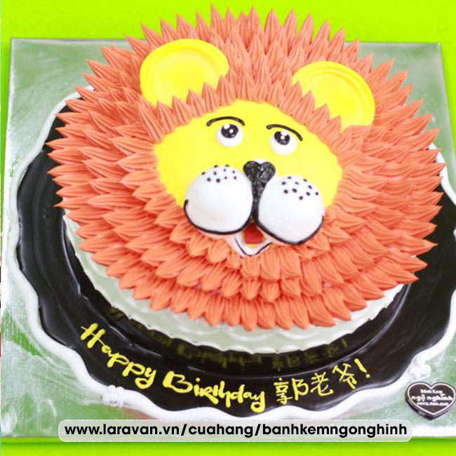 Bánh kem sinh nhật tạo hình 3d mặt con sư tử